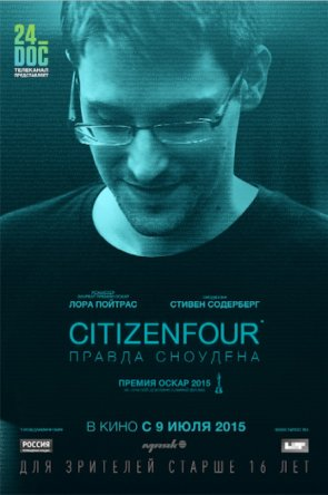 Citizenfour: Правда Сноудена / Citizenfour (2014)