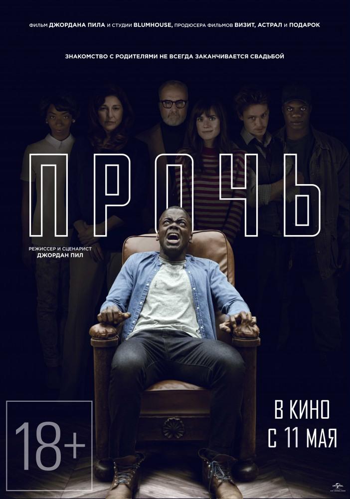 KinoGB Смотреть кино фильмы онлайн бесплатно фильмы 2018