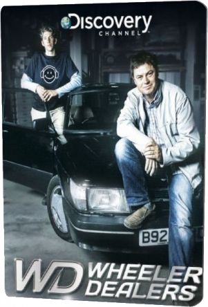 Автодилеры (Махинаторы) / Wheeler Dealers (Сезон 1-11) (2003-2021)